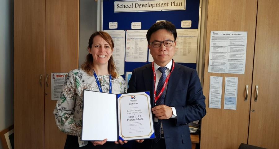 브리스톨 Ubley C of E Primary School 방과후 한국어 강좌 MOU 체결(2018.4.18)