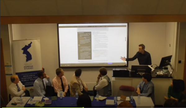 제 1회 영국 교과서내 한국관련 기술내용 확대 라운드테이블 개최