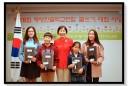 제28회 재영 한글학교 연합 글쓰기 대회 시상식 개최 (2019.11.22)