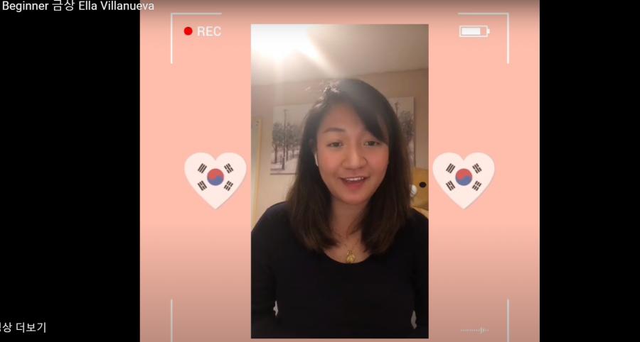2020년 2학기 한국어 강좌 '한국어 뽐내기 대회'