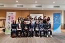2021년 제6회 영국 청소년 꿈발표제전